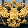 СКР хочет допросить экс-офицера батальона «Север» Геремеева по делу Немцова