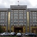Счётная палата констатировала провал реформы, на которую ушло почти 2 млрд рублей