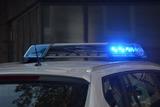 Сотрудник правоохранительных органов взял жену в заложники и заперся в квартире