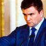 Климкин заверил, что для России Черное море станет Бермудским треугольником