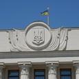 Украина расширила список запрещённых товаров из России