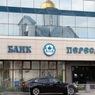 """СМИ: Сестра патриарха Кирилла может оказаться совладелицей банка """"Пересвет"""""""