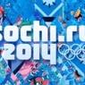 Олимпиада в Сочи признана успешной с точки зрения телеаудитории