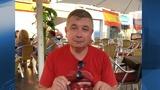 РФ направила ноту протеста Нидерландам после избиения дипломата