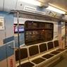 Во время действия электронных пропусков хулиган рискнул угрожать пистолетом пассажирам метро