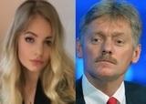 Дочь пресс-секретаря президента РФ пожаловалась на трудную жизнь во Франции
