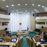 Что изменится в российском законодательстве с 1 февраля