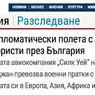 Нагорный Карабах: опасность новой войны нарастает