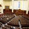 Украина начнет люстрацию с чиновников и судей