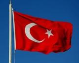 МИД Турции раскритиковал соглашение между Израилем и ОАЭ
