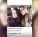 Дочь Анастасии Заворотнюк призналась в любви к маме и опубликовала совместное фото