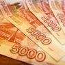 """Выплаты клиентам """"Дагэнергобанка"""" начнутся 7 апреля, """"Конгресс-банку"""" они не положены"""
