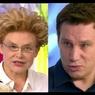 """Актер Вадим Колганов узнал о своем страшном диагнозе в эфире """"Жить здорово!"""""""