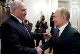 Bloomberg сообщил о предложении Путина по объединению с Белоруссией