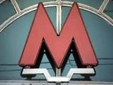 Столичные стражи порядка спасли жизнь пенсионерки, упавшей на рельсы в метро