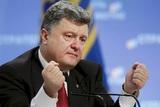 Против Порошенко завели уголовное дело о госизмене из-за Минских соглашений