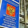 Следствие трясет Росавиацию обысками по делу о трагедии в Казани