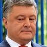 Порошенко призвал не расслабляться после обмена с РФ и продолжить «борьбу с врагом»