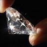У пассажира во Внуково изъят бриллиант стоимостью 1,8 млн рублей