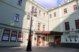 К взрыву школы в Волгограде мальчишка тщательно готовился, возможно, не один