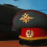 Московский полицейский заподозрен в в фальсификации документов