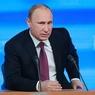 Стартовала прямая линия Владимира Путина с россиянами