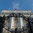 """Центробанк отозвал лицензию у """"Уральского капитала"""""""
