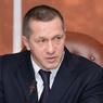 Трутнев отвел три года на наведение порядка в Южно-Сахалинске