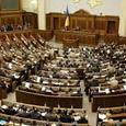 В правительстве Украины рассказали об отвоёванном 99 лет назад у России Крыме