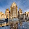 Посол России в США вызван в Москву для консультаций