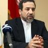 Иран не прекратит добычу урана, но готов об этом поговорить