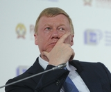 Зачем Чубайсу деньги российских пенсионеров?