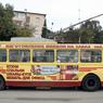 В Симферополе появился троллейбусный аэроэкспресс