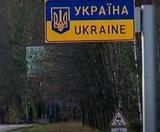 ФСБ сообщила о попытке нарушения границы с Украиной