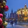 Как изменится жизнь россиян с 1 января