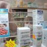 Правительство отказалось от идеи продавать лекарства в продуктовых магазинах