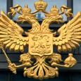 Власти России одобрили антикризисный план