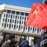Законопроект о присоединении территорий внезапно отозван из Думы