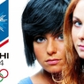 Церемония открытия Олимпиады в Сочи будет полна неожиданностей