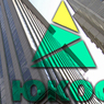 ЕСПЧ присудил бывшим акционерам ЮКОСА почти два миллиарда евро