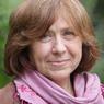 Нобелевская премия по литературе вручена Светлане Алексиевич