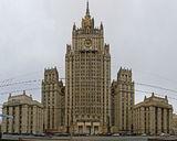 Посол Польши вызыван в МИД РФ