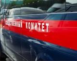 Заместителю главы Росалкогольрегулирования предъявлены обвинения