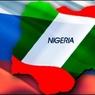 СМИ: В Нигерии задержан российский грузовой самолет с оружием