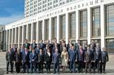 Экономисты дали негативный прогноз для России на ближайшие три года
