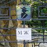 Ростовчане жалуются на нехватку общественных туалетов