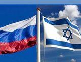 Посол Израиля вызван в МИД России из-за сообщений об авиаударах по Пальмире