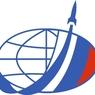 Андрей Тюлин назначен главой «Российских космических систем»