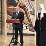 РПЦ запретила однополые браки, браки с еретиками и нехристями