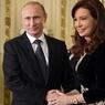 Путин: РФ ускорит работу по станциям ГЛОНАСС в Аргентине